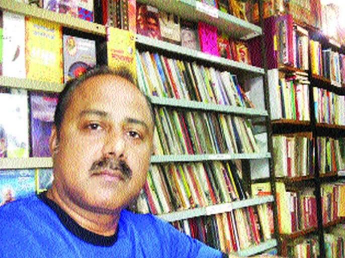 'Vikrama' Reading Room is Baroda's Marathi! | 'विक्रम' वाचनालय जपतेय बडोद्याचे मराठीपण!