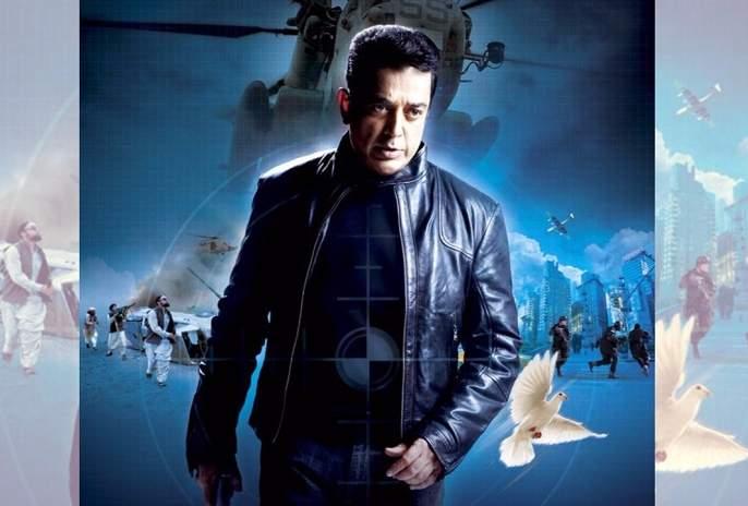 Vishwaroopam 2 Movie Review : अॅक्शनचा 'ओव्हरडोज' | Vishwaroopam 2 Movie Review : अॅक्शनचा 'ओव्हरडोज'
