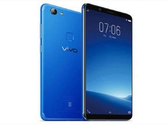 Vivo V7 cost less than two thousand rupees | विवो व्ही७ दोन हजार रूपयांनी झाला स्वस्त