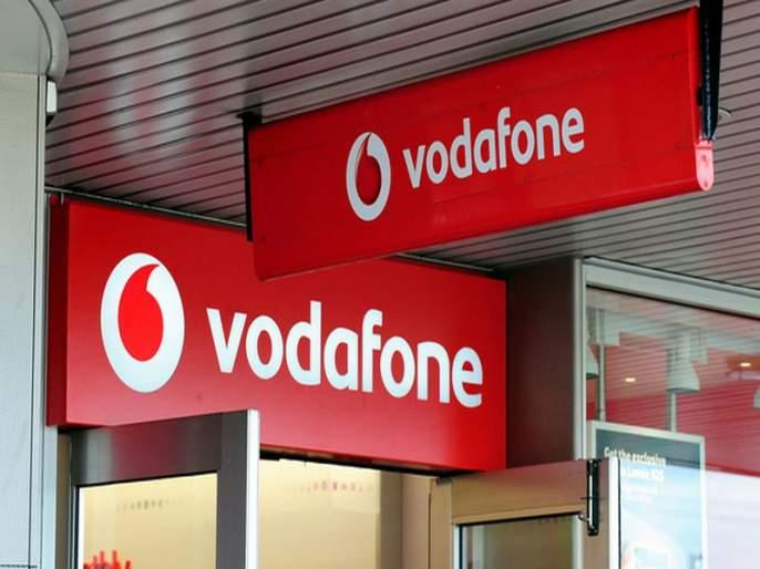 Vodafone is coming with its customers, 4G VoLTE service! | व्होडाफोन आपल्या ग्राहकांसाठी घेऊन येत आहे, 4G VoLTE सेवा !