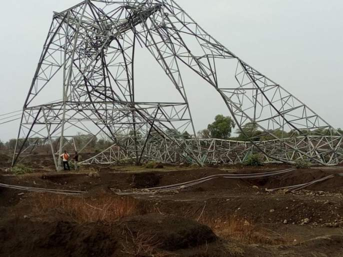 Image result for collapsed power tower