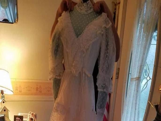 Wedding dress returned 32 years after mix-up | ...अन् 'ति'ला 32 वर्षांनी सापडला लग्नाचा ड्रेस