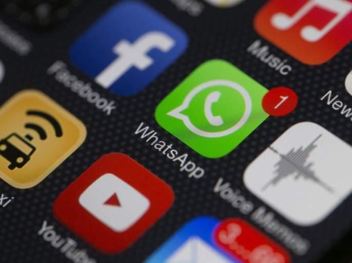 Secure your phone if you lose your WhatsApp data | मोबाइल हरवल्यास अशाप्रकारे सुरक्षित करा तुमचा WhatsApp डेटा