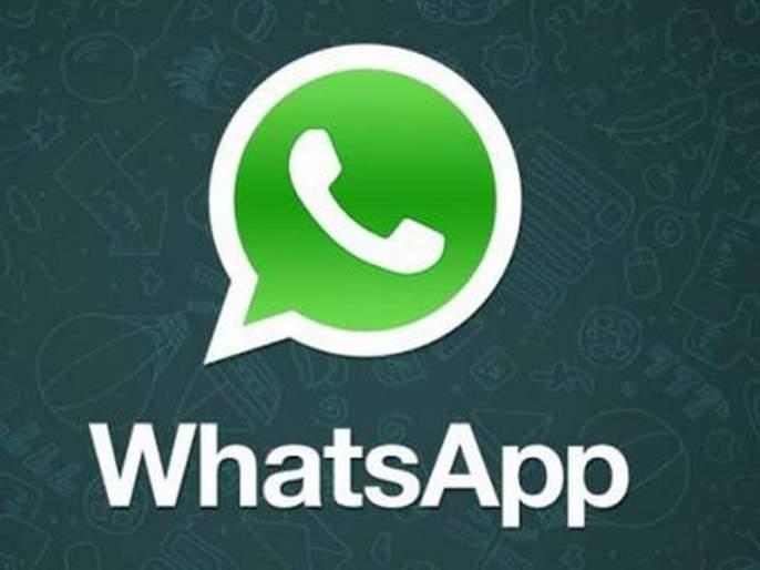 Whatsapp closes with the new year's reception, the problem of sending the wishes to the wishers | नववर्षाच्या स्वागतालाच व्हॉट्सअॅप बंद, शुभेच्छा पाठवणाऱ्यांचा झाला खोळंबा