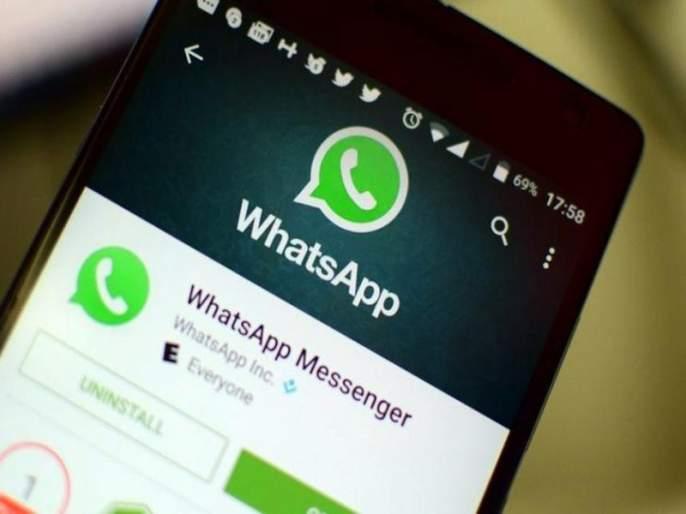 Whatsapp's new feature will get the message forwarded! | WhatsApp चे नवे फीचर, फॉरवर्ड केलेले मेसेज समजणार !