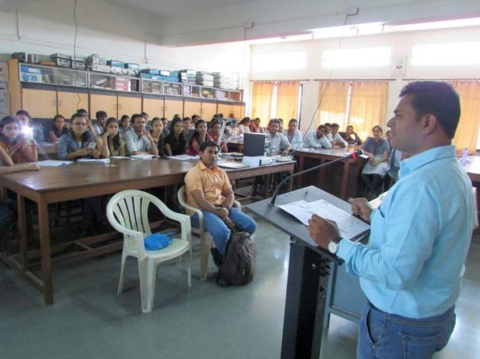 Students need to acquire knowledge based on skills: V. B. Gaikwad | विद्यार्थ्यांनी कौशल्य आधारीत ज्ञान प्राप्त करावे : व्ही. बी. गायकवाड