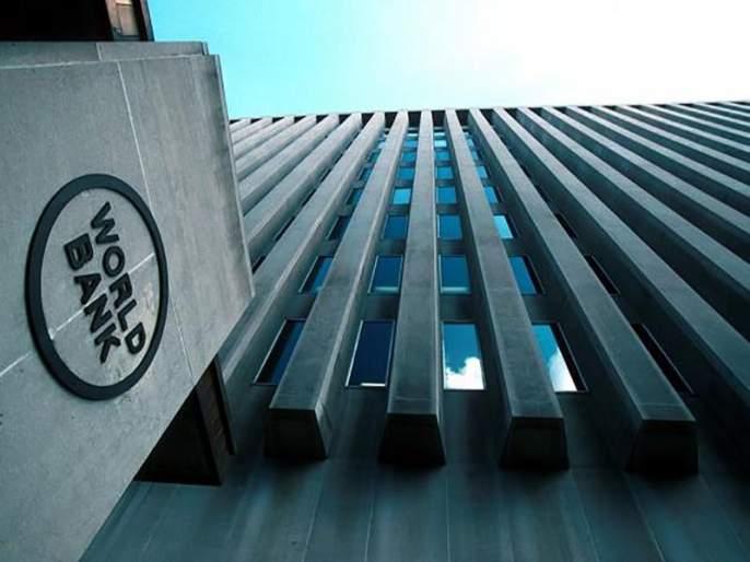 World Bank predicts 7 3 percent growth for India in 2018 | यंदाच्या वर्षात भारताची अर्थव्यवस्था 7.3% वेगानं वाढणार- वर्ल्ड बँक