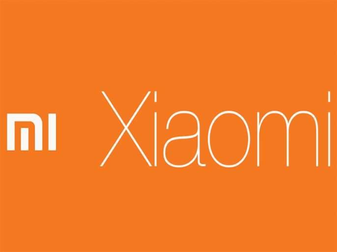 Xiaomi beats Samsung to the top of Indian smartphone market   शिओमीचा सॅमसंगला धक्का; पहिल्या क्रमांकावर मुसंडी