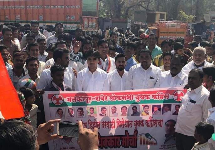 Youth Congress rally at Mallacpur against fuel price hike | इंधनदरवाढीच्या विरोधात मलकापुरात युवक काँग्रेसचा मोर्चा
