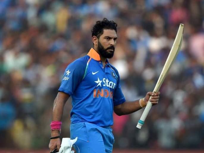 Yuvraj wishes for this former captain | युवराजला कमबॅकसाठी या माजी कर्णधाराचा शुभेच्छा