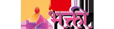 Latest Marathi News | लोमत / Lokmat Marathi Newspaper | Live Marathi Batmya | ताज्या मराठी बातम्या | Lokmat.com