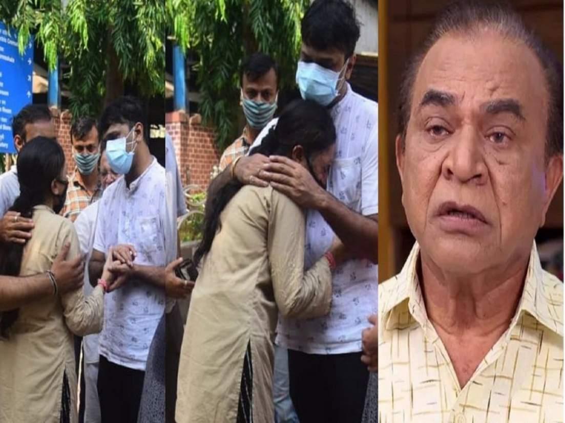 Nattu Kaka Funeral: बाघाच्या गळ्यात पडून ढसाढसा रडली नट्टू काकांची लेक;  घनश्याम नायक अनंतात विलीन - Marathi News | Ghanshyam Nayak Demise: Asit  Modi, Bhavya Gandhi, Dilip Joshi & other ...