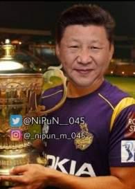 IPL 2021: चीन ठरला यंदाच्या आयपीएलचा विजेता!, भन्नाट मिम्स एकदा पाहाच...
