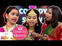 Chala Hawa Yeu Dya Shreya Bugade Comedy | श्रेया बुगडेच्या कॉमेडीचा धमाका | Lokmat Filmy
