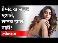 प्रेग्नंट तृणमूल खासदार नुसरत जहाँचं नवं विधान   TMC Nusrat Jahan Pregnant   Nikhil Jain  India News