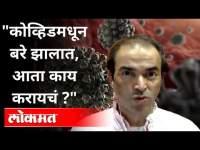 अंकिता- संजनाने केला कांचन आजीला मारण्याचा डाव | Aai Kuthe Kay karte | 24 May | Lokmat Filmy
