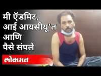 सुया घे'फेम लोककलावंत प्रदीप कांबळे यांची व्यथा   Suya Ghe Pot Ghe - Pradeep Kamble   Pune News