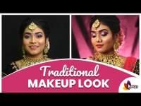 कमीत कमी वेळेत असा मिळवा आकर्षक ब्रायडल लूक   Quick Traditional Makeup   Lokmat Sakhi