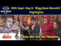 BBM 3 : Day 8 Highlights   29th Sept EP   'हल्ला बोल'मध्ये वाद चिघळणार   Lokmat Filmy