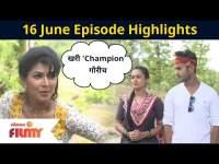 Sukh Mhanje Nakki Kay Asta । खरी 'Champion' गौरीच । Todays Episode । Lokmat Filmy