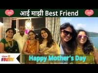 गौतमीने शेअर केल्या आईसोबतच्या आठवणी | Mother's Day Special | Gautami Deshpande | Lokmat Filmy