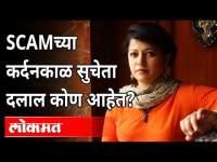 एका ट्वीटने हंगामा करणाऱ्या Sucheta Dalal कोण आहेत? Adani Group Scam   Share market   India News