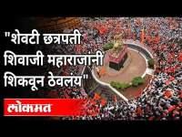 मराठा आरक्षण रद्द झाल्यावर नितेश राणे काय म्हणाले? Nitesh Rane On Maratha Reservation Canceled