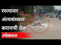 Kolhapur Flood : कोल्हापुरातून ग्राऊंड रिपोर्ट, काय आहे परिस्थिती? Maharashtra News