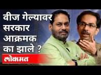 मुंबई वीज खंडित प्रकरणाची होणार चौकशी   Nitin Raut, Uddhav Thackeray   Power Cut   Maharashtra News