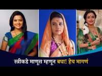 भार्गवी चिरमुले जिजाऊंच्या भूमिकेत | Bhargavi Chirmule As JIJAMATA | Swarajya Janani Jijamata