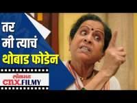 मराठी कलाकारांना घाटी बोलणाऱ्यांना Usha Nadkarni ने सुनावले खडेबोल   Lokmat CNX Filmy