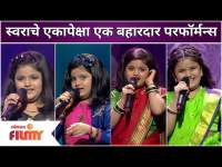 Saregamapa Swara Joshi Hit Performance | स्वराचे एकापेक्षा एक बहारदार परफॉर्मन्स | Lokmat Filmy
