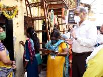 क्षयरोग व कुष्ठरोग नियंत्रणासाठी विशेष शोध मोहीम - Marathi News | Special research campaign for control of tuberculosis and leprosy | Latest mumbai News at Lokmat.com