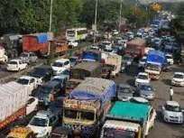 ठाणेकरांचा मुंबई प्रवेश महागला: टोलच्या दरांमध्ये ५ ते २५ रुपयांची वाढ - Marathi News | Thanekar's entry to Mumbai expensive: Toll rates increased by Rs 5 to 25 | Latest thane News at Lokmat.com