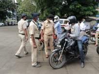 Coronavirus News: लॉकडाऊनचे नियम तोडणाऱ्या दोन हजार ७४४ वाहन चालकांवर ठाणे पोलिसांची कारवाई - Marathi News | Coronavirus News: Thane police take action against 2,744 drivers for breaking lockdown rules | Latest thane News at Lokmat.com