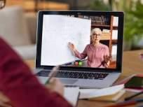 राज्यातील तब्बल ५४,८२४ शिक्षकांनी ऑनलाईन प्रशिक्षणासाठी केले अर्ज - Marathi News | 54,824 applications for online training by state teacher | Latest maharashtra News at Lokmat.com