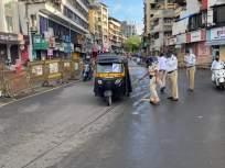 Coronavirus News: लॉकडाऊनचे नियम तोडणाऱ्या एक हजार ६१७ वाहन चालकांवर कारवाई: २६२ वाहने जप्त - Marathi News | Coronavirus News: Action taken against 1,617 drivers violating lockdown rules: 262 vehicles seized | Latest thane News at Lokmat.com