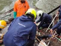 सांताक्रूझ-वाकोला नाल्यात घर कोसळले; दीड वर्षीय चिमुकलीसह दोन जणांचा मृत्यू - Marathi News | House collapses in Santa Cruz-Wacola canal; One and a half year old girl dies, two girls missing along with a woman | Latest mumbai News at Lokmat.com