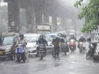 मान्सूनची 'डबल सेंच्युरी'; जोरदार पाऊस सुरूच राहणार - Marathi News | Monsoon's 'Double Century'; Heavy rain will continue | Latest mumbai News at Lokmat.com