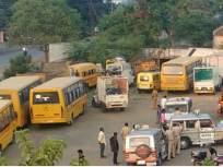 प्रादेशिक परिवहन विभागाची ८० वाहनांवर कारवाई