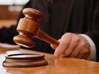 दुचाकी चोरट्यास आठ महिने सश्रम कारावासाची शिक्षा