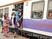 महिलांसाठी विशेष बस, रेल्वेची सुविधा करावी - Marathi News | Special buses and trains should be provided for women | Latest mumbai News at Lokmat.com