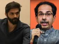 फी वाढीविरोधात मनसे नेते अमित ठाकरेंचा पुढाकार; मुख्यमंत्र्यांना पत्र पाठवून केली 'ही' मागणी - Marathi News | MNS leader Amit Thackeray initiative against school fee hike wrote letter to CM Uddhav Thackeray | Latest mumbai News at Lokmat.com
