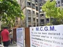 Coronavirus: मुंबईत ५८७५ इमारती पालिकेने केल्या सील;रूग्ण दुप्पट होण्याचा कालावधी वाढला - Marathi News | Coronavirus: 5875 buildings sealed by Municipal Corporation in Mumbai; The duration of patient doubling increased | Latest mumbai News at Lokmat.com