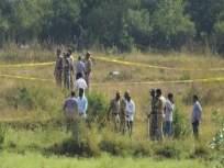 Hyderabad Encounter: हैदराबाद एन्काऊंटरची चौकशी होणार; तेलंगना सरकारने नेमली 'एसआयटी'