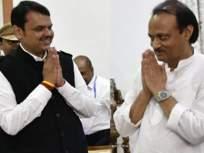 देवेंद्र फडणवीसांबद्दल 'ती' आक्षेपार्ह पोस्ट करणाऱ्याला आजच अटक करू; अजितदादांचं आश्वासन - Marathi News | We will arrest the person who posted 'she' offensively about Devendra Fadnavis today; Ajit Dad's assurance | Latest mumbai News at Lokmat.com