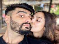 अर्जुन कपूरला कोरोनाची लागण; गर्लफ्रेन्डमलायका अरोराही पॉझिटीव्ह? - Marathi News | arjun kapoor and girlfriend malaika arora tests covid positive | Latest bollywood News at Lokmat.com