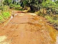 वैरागडात रस्त्यावरून वाहते पाणी