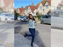 लंडनच्या रस्त्यावर थिरकताना दिसली प्रार्थना बेहरे, पहा तिचा हा व्हिडीओ - Marathi News | Watch this video of her praying deafly as she throbs the streets of London | Latest marathi-cinema News at Lokmat.com