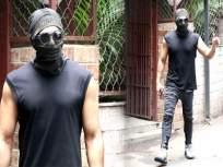 डबिंग स्टुडिओच्या बाहेर दिसला हा अभिनेता, त्याच्या या गेटअपमुळे ओळखणे झाले अशक्य - Marathi News | ranveer singh hide his full face, spotted outside dubbing studio in mumbai | Latest bollywood News at Lokmat.com